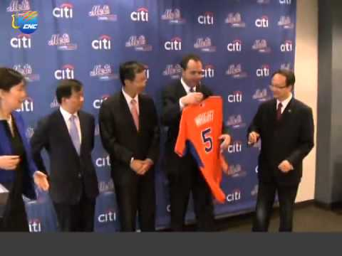 2013 An Evening of Chinese Culture With Mets at Citifield Xinhua News