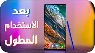 Galaxy Note10+ Review | مراجعة سامسونج نوت 10 بلس