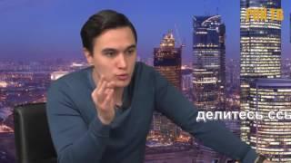 Владислав Жуковский. Мы падаем на новое дно! 12 04 2017