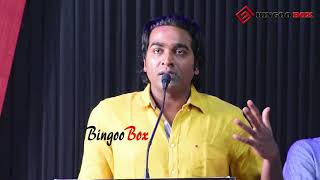 Vijay Sethupathi Emotional Speech on Auditions he attended before 10 years  ONNPS PressMeet