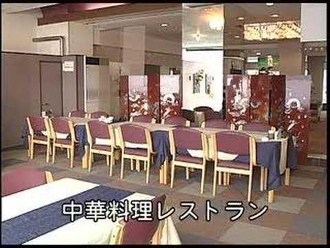 淡路島 海上ホテル Awajishima Kaijyo Hotel CM