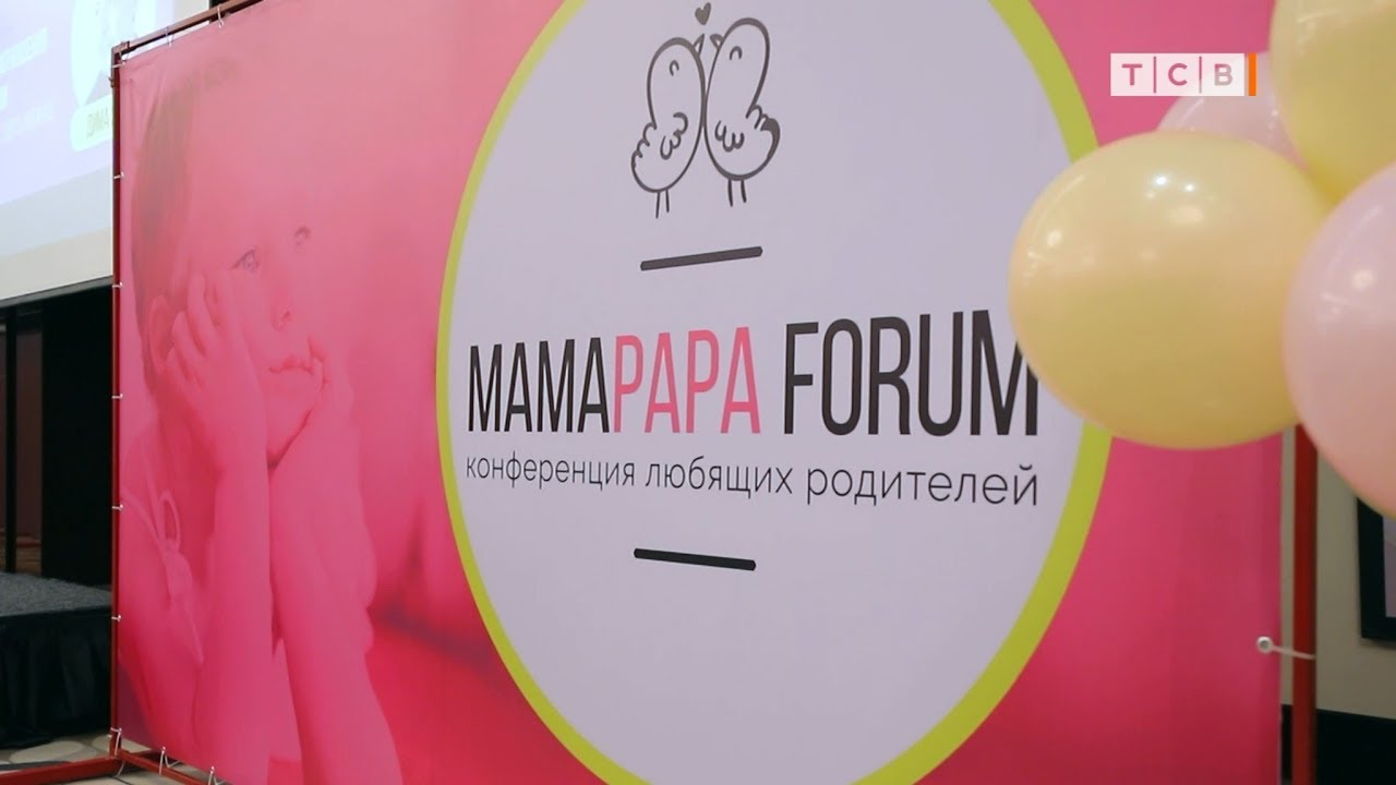Mamapapa