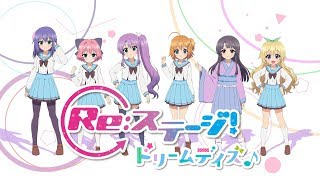 Watch Re:Stage! Dream Days♪ Anime Trailer/PV Online