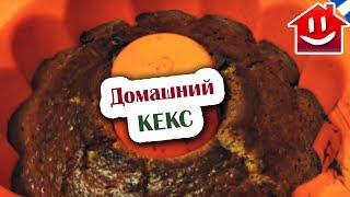 "ПЕЧЕМ ДОМА КЕКС ""ЗИМНЯЯ СКАЗКА"" : Domovenok"