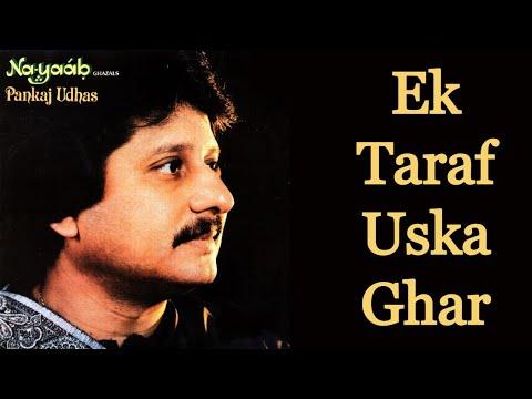 Ek Taraf Uska Ghar - Pankaj Udhas [Remastered]