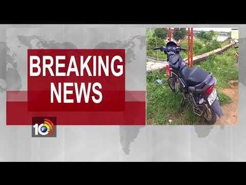 Lovers  Displaced In Singur Reservoir | Sangareddy | 10TV