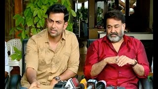Mohanlal starring Lucifer malayalam movie shooting will start next year |  Prithviraj responds