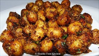 Potato Fry Recipe - Baby Aloo Fry Recipe - Baby Potato Fry Recipe - Lunch Box Recipe - Potato Recipe