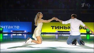 Виктория Синицина и Никита Кацалапов Там нет меня шоу Team Tutberidze в Москве