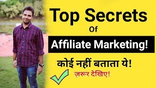 Top Secrets of Affiliate Marketing You Must Watch!