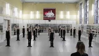 Отрывок из открытого урока по народному танцу. Класс мальчиков.