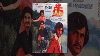 Thee (1981) Tamil Movie