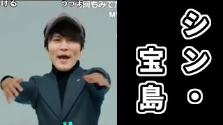 元動画→https://www.nicovideo.jp/watch/sm29626842 MAD→https://www.nicovideo.jp/watch/sm35469566 本家 ...