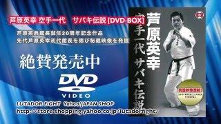 LUTADOR FIGHT CO. Yahoo! JAPAN SHOP DVD ヤフーショッピング 送料無料...