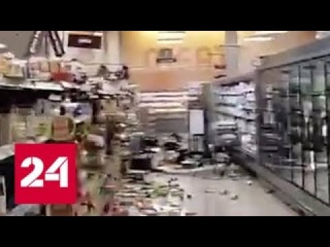Мощные подземные толчки на Аляске сняли на видео - Россия 24