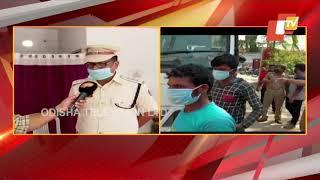 Police Crack Bolangir Mason Murder Case, 6 Arrested