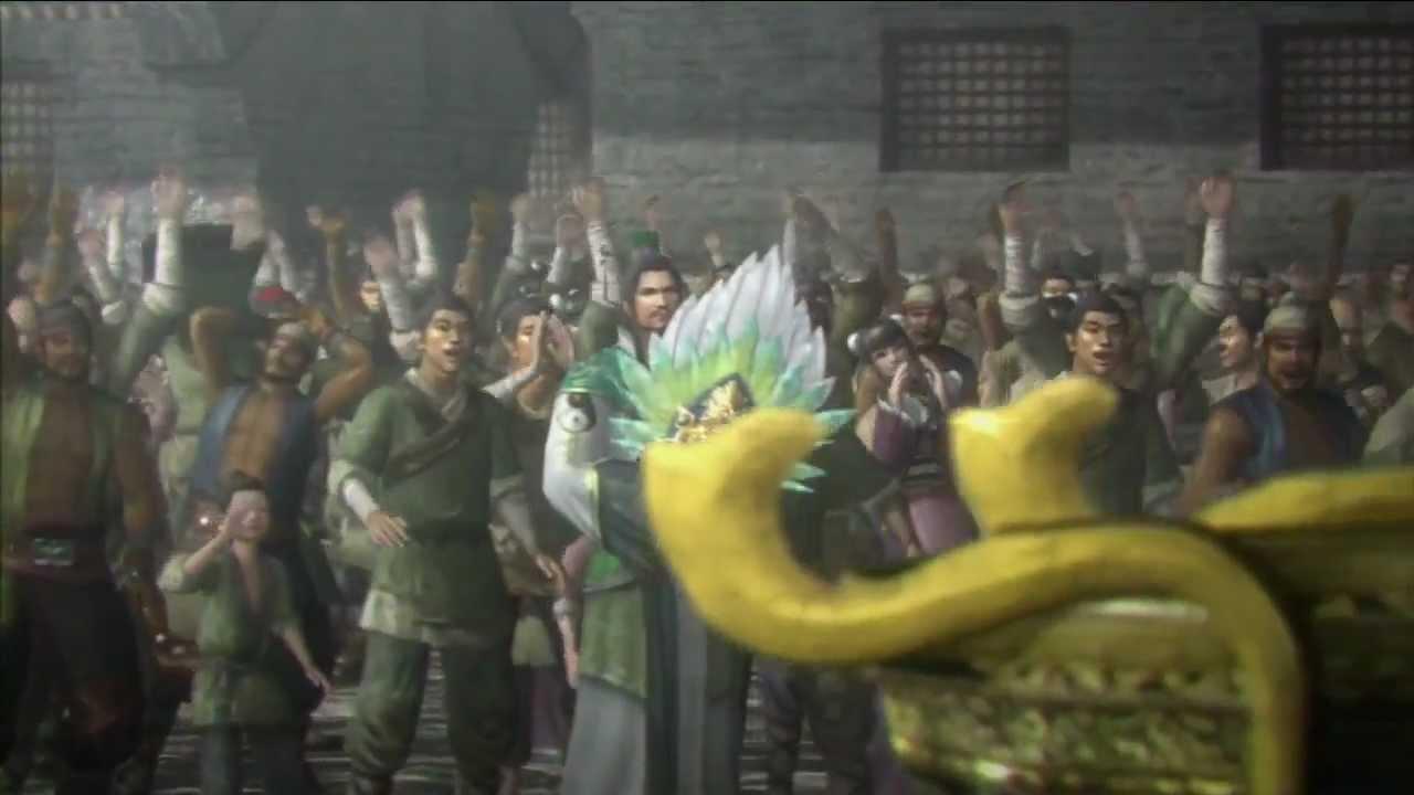 Dynasty Warriors Liu Bei & Sun Shang Xiang - How You