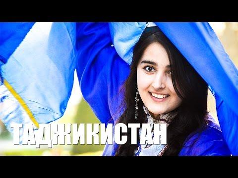 Таджикистан | Тоҷикистон | Tajikistan