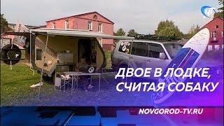 В Великом Новгороде сделали остановку блогеры-путешественники – Руслан Внедорожный и его пес Рич