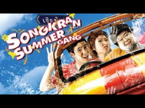 Full Thai Movie : April Road Trip [English Subtitle]