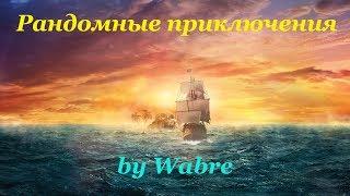 Смотреть видео Москва - Переломили ход боя / Turned the tide of battle онлайн