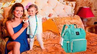 Виктория Боня, мама звёздная, а заботы те же.Рюкзак для мам Mommy Bag.