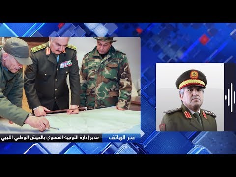 ليبيا.. قائد الجيش الوطني يجتمع بآمري غرفة عمليات المنطقة الغربية  - نشر قبل 1 ساعة