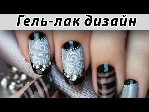 Идеи дизайна гелевых ногтей (Фото-обзор)