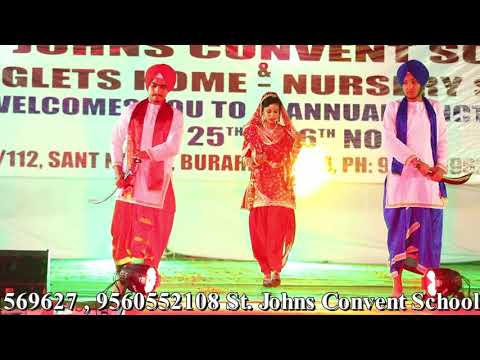 Annual Funtion 2017 # (BRIDAL) FASHION SHOW  # St johns convent school burari