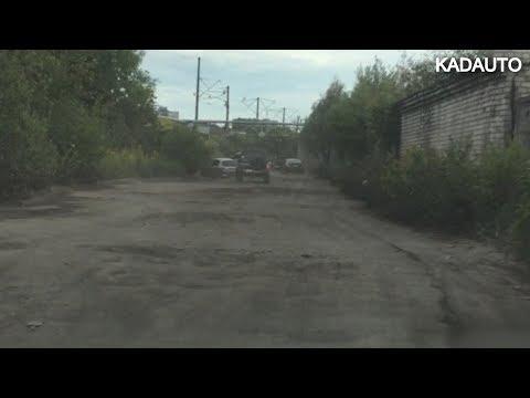 Крик души. Часть восьмая. Улица Узловая в Калининграде. Август 2019 года.