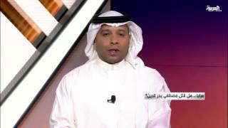 مرايا.. هل قتل مصطفى بدر الدين؟