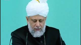 Excellence of fasting during Ramadan - Urdu Khutba Juma 14th September 2007 - Islam Ahmadiyya