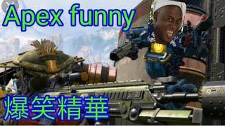 Apex funny.
