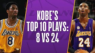 Kobe Bryant's Top 10 Plays Of His Career:  8 vs 24