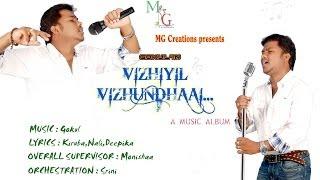 Ival Yaro ~ Vizhiyil Vizhundhaai - GoKuL