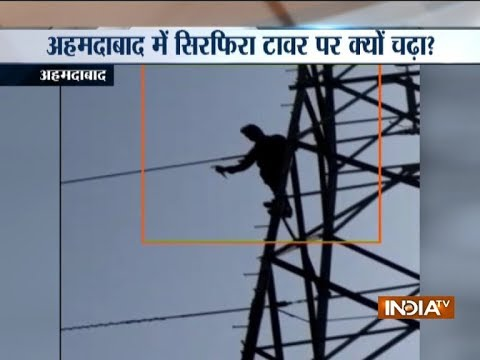 Ahmedabad man climbs up high tension electricity tower with knife in hand, incident caught on camer