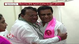 Pocharam Srinivas Elected As Telangana Assembly Speaker   Hyderabad   V6 News