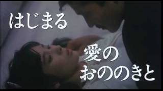 1986 D: Yoichi Higashi 東陽一.