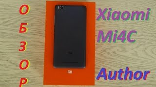 Xiaomi Mi4C 3/32 вам понравится, обзор //Author// (Xiaomi Mi4C review)(, 2015-11-23T12:34:06.000Z)