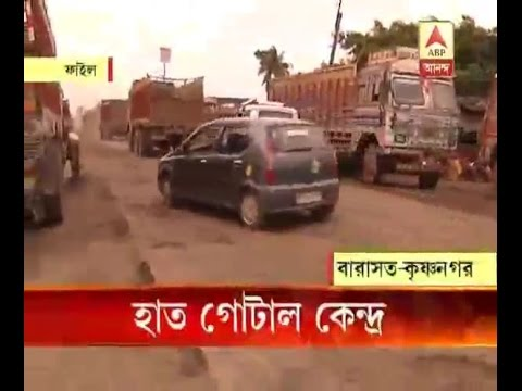 Central government moves away from Barasat and Krishnagar NH extention project