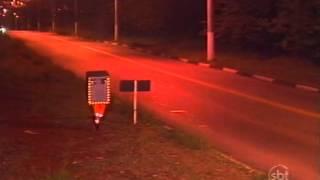 Programa Silvio Santos - Câmera Escondida: Radar Móvel
