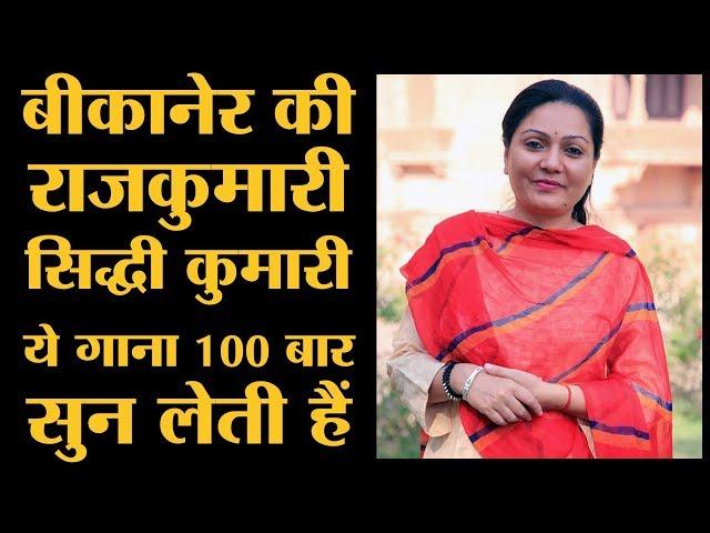 Bikaner Princess Siddhi Kumari का Lallantop Interview।Bikaner