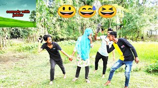 Indian Funny video 2020 || Bengali || Comedy with JUBAIR || From Hailakandi
