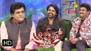 Alitho Saradaga | 18th September 2017|  Khayyum | Siva Reddy l Full Episode | ETV Telugu