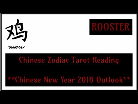 **ROOSTER** ~ Very Lucky Year!  ~ Chinese New Year Forecast