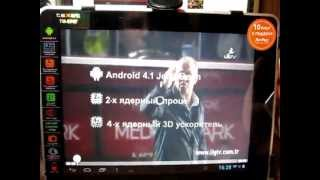 просмотр видео из интернета на планшете texet tm-9747(не судите строго., 2012-12-05T12:50:20.000Z)