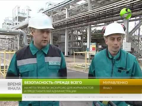 сайт знакомств Газимурский Завод