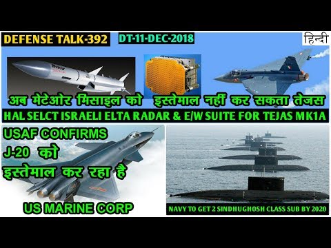 Indian Defence News:HAL order Elta radar for Tejas mk1a,US Marine using J-20,2 sindhughosh class sub
