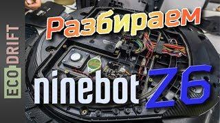 видео Купить моноколесо Ninebot One Z10 1000 wh в Москве