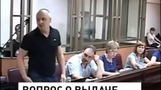Новости сегодня Обмен осужденых Россия Украина